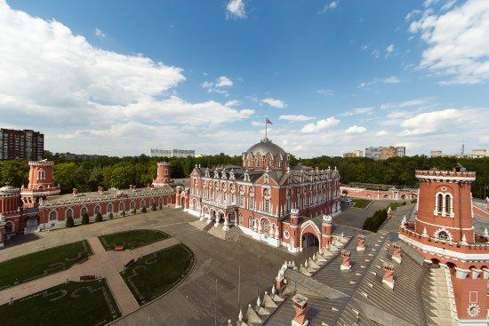 Petroff Palace Hotel : Panoramic view
