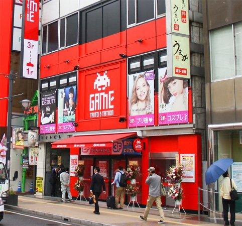 Taito Station Omiya