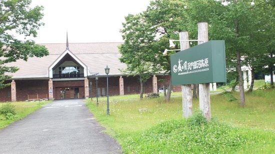 Bilde fra Nishiwaga-machi