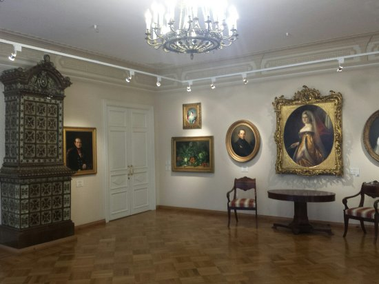 E. Plotnikova's Estate Museum