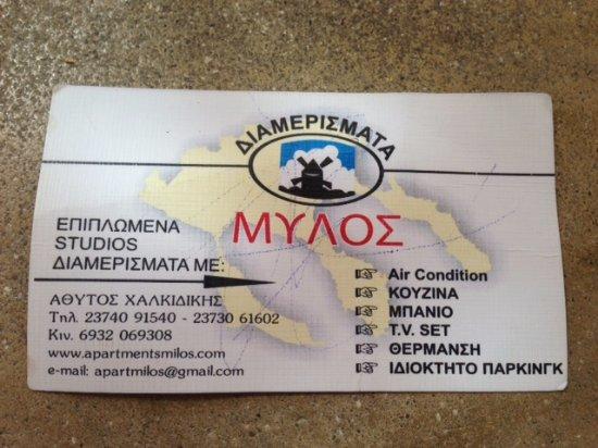 Milos Apartments: il loro biglietto