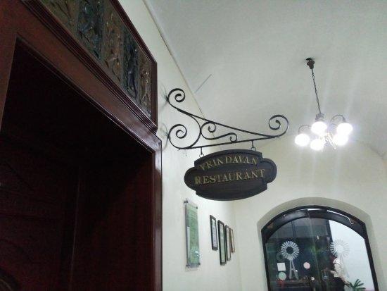Vrindavan Restaurant: Entrance.