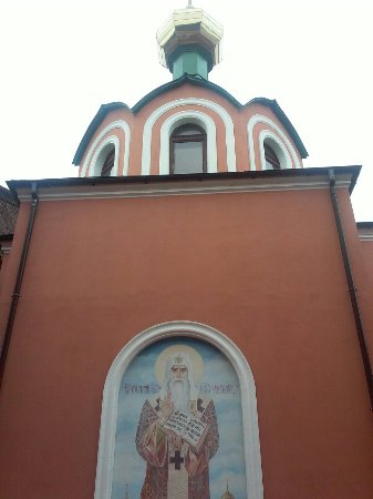 Chapel in Honor of St. Alexis the Metropolitan of Moscow and Wonderworker