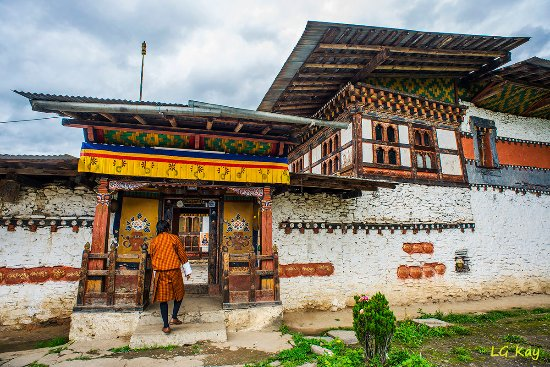 Bumthang District, ภูฏาน: Entrance