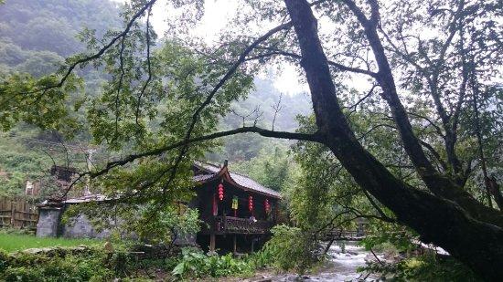 Xiaoxi Natural Reserve