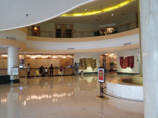 Jing Hua Metropark Hotel Yangzhou Image