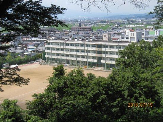 Nirayama Castle Ruins: 韮山高校