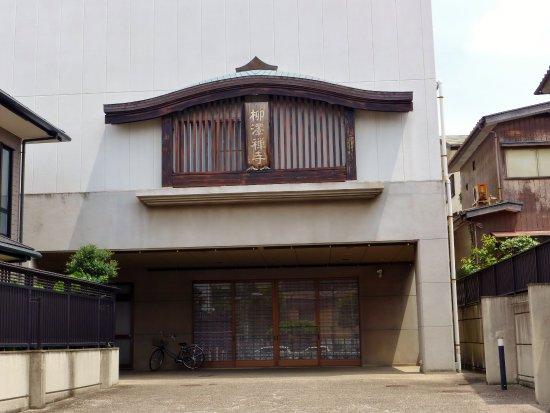 Tozenji Betsuin Yanagisawa Zenji Temple