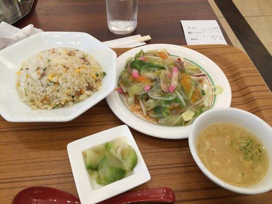 Yamakataya Family Restaurant : photo0.jpg
