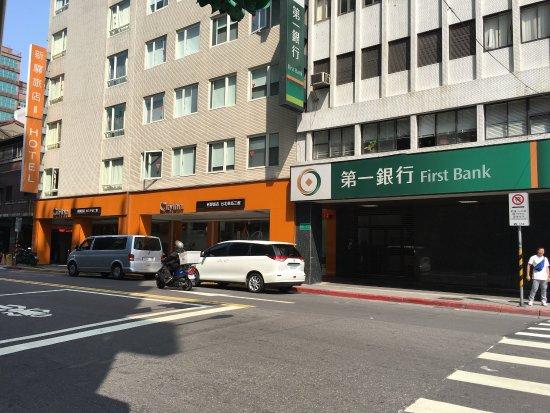 CityInn Hotel - Taipei Station Branch III: photo0.jpg