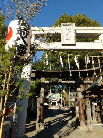 Sekimae Hachiman Shrine