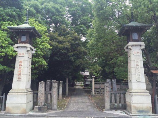 Seizenji Temple