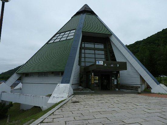 Michi-no-Eki Maruseppu