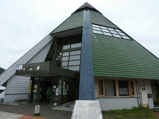 Engaru-cho, Japón: DSCN1598_large.jpg