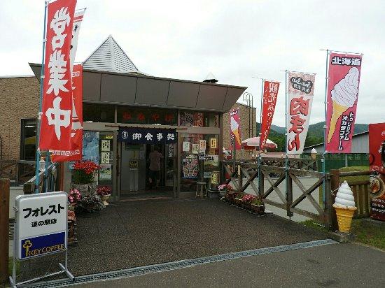 遠輕町照片
