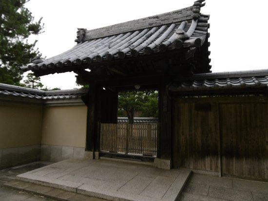 Genjuan Temple