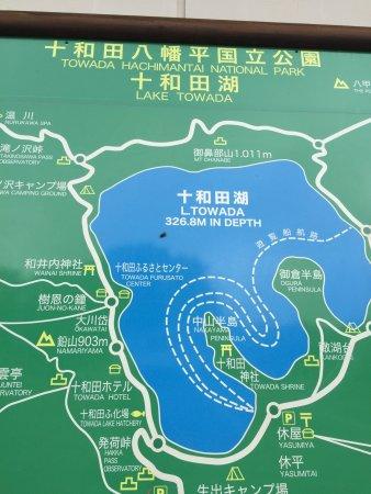 Lake Towada: photo2.jpg