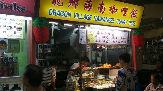 Dragon Village Hainanese Curry Rice