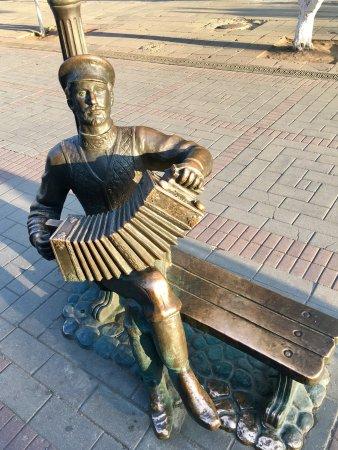 Monument Saratov Harmonica