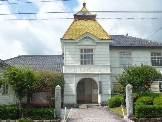 Former Shoocho Local Museum