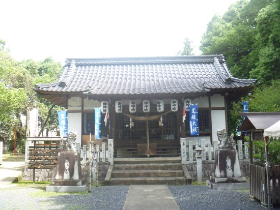 ‪Katsumada Shrine‬