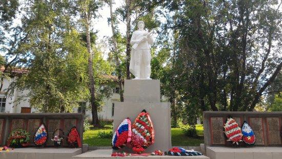 Perm Krai, Russland: Памятник Безымянному солдату, Уинское