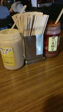 Tenri, Ιαπωνία: 天理スタミナラーメン