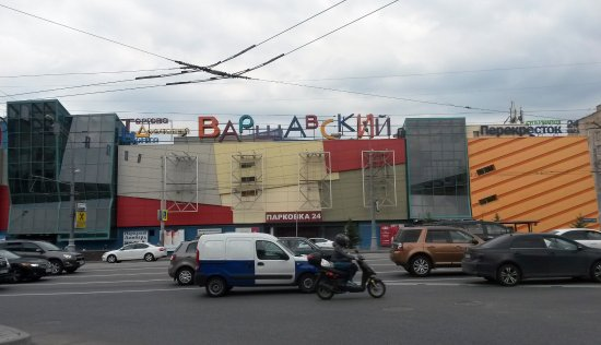 Shopping and Leisure Center Varshavskiy