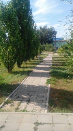 Bortsam Revolyutsii Park
