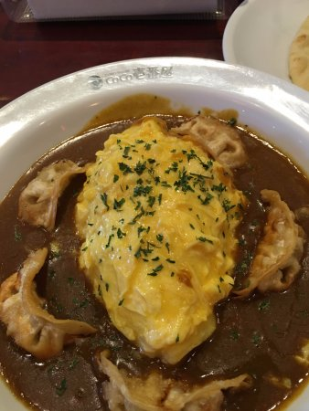 Coco Ichibanya: Omelet Curry with Chinese Dumplings