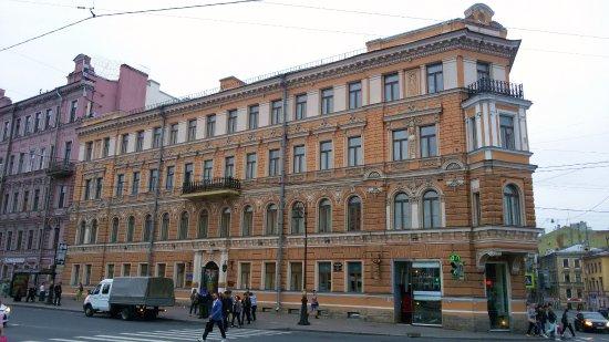 House of Bogdanov