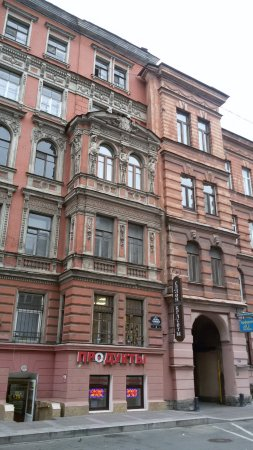 House of Krayevskiy