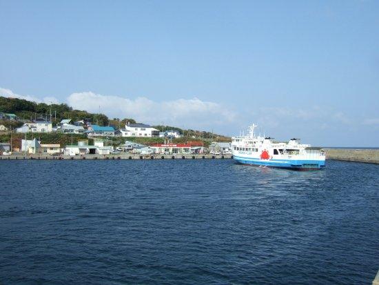 Haboro-cho, Japan: 乗る船が来ました