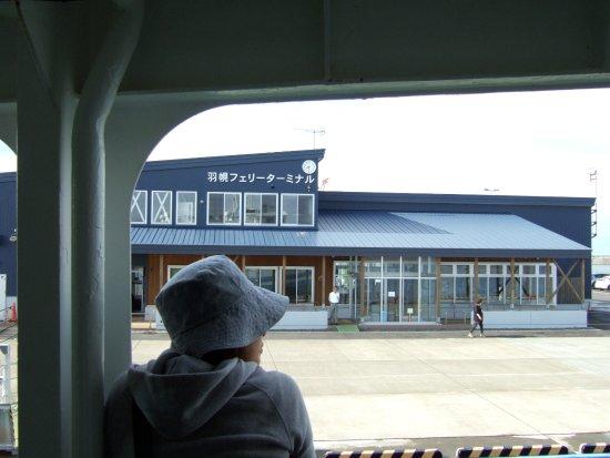 Haboro-cho, Japón: このあと手を振ってくれます