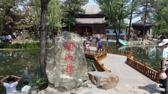 Chengde, China: A historic scene