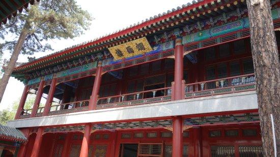 Chengde, China: A historic architecture