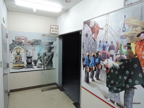 Kawaguchi City Cultural Properties Center Annex History Museum