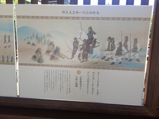 Kashihara Shrine: photo4.jpg
