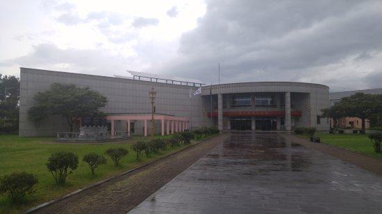 Jeju Hangil Memorial Hall
