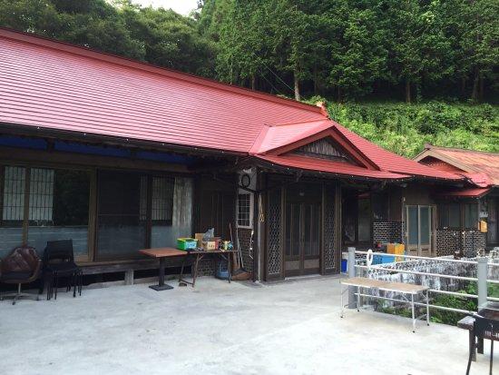 Hoteles en Otoyo-cho