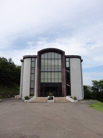 Arai Memorial Art Museum