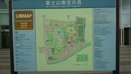 Gotemba, Japonia: DSC_0011_large.jpg