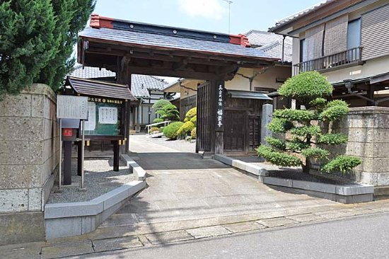 Former Koga Castle Inui Gate