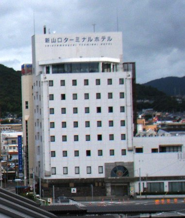 Shin Yamaguchi Terminal Hotel