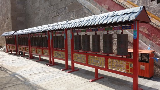 Weichang County, China: Prayer Wheels