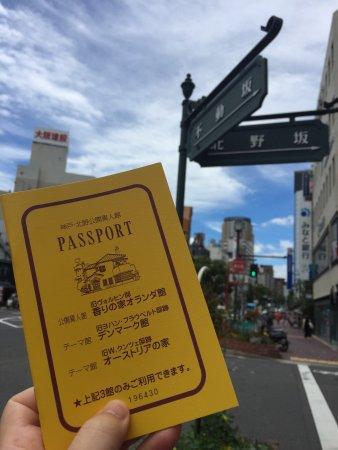 Kobe, اليابان: photo0.jpg