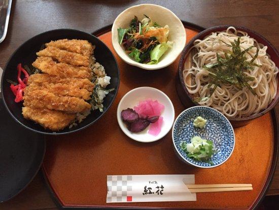 Nayoro, Japón: photo0.jpg