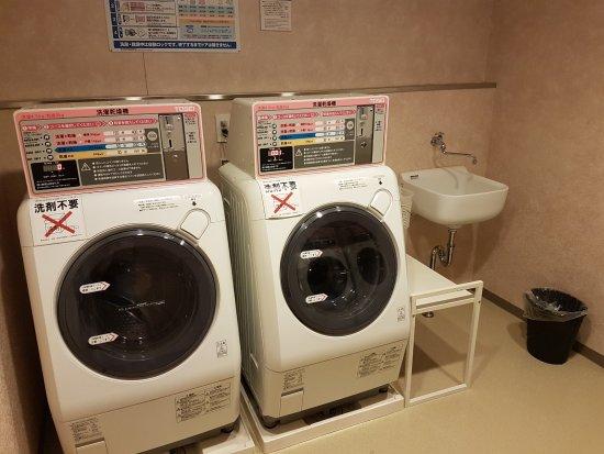 Richmond Hotel Aomori-bild