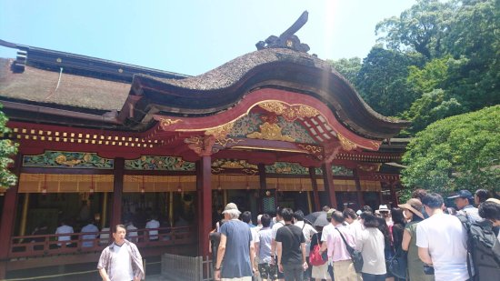 Dazaifu, Japón: 本殿参詣はこんな感じ