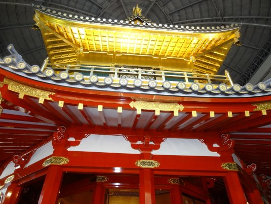 Nobunagano Yakata